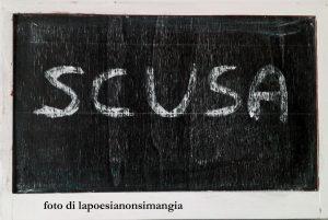 pnsdvrcpt